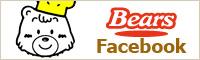 熊本製粉 Facebook