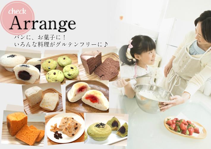 アレンジ次第で色々な料理にお使いいただけます!